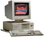 Compaq Desktop Pro 386 (1986)